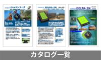 catalog_list